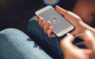 Как пользоваться компасом в телефоне: установка, калибровка, обзоры приложений