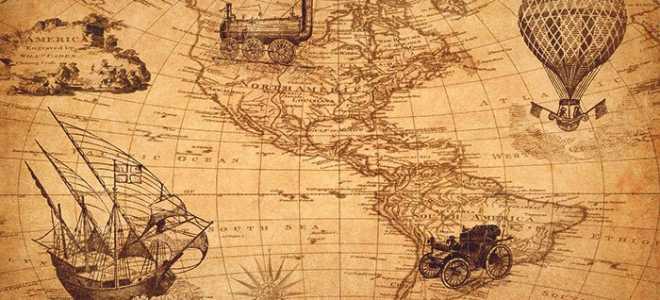 Компас: история открытия, кто и когда изобрёл компас